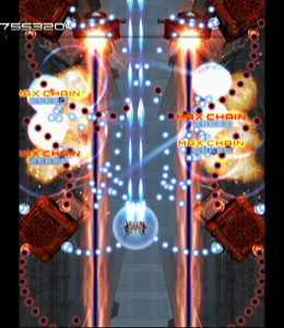 ikaruga screenshot gamecube