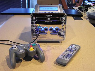 panasonic q gamecube dvd player