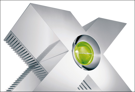 x shaped xbox silver