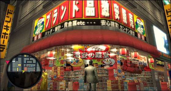 Daniel Primed:: Hobbyist Game Design Discussion » Yakuza 2 ...