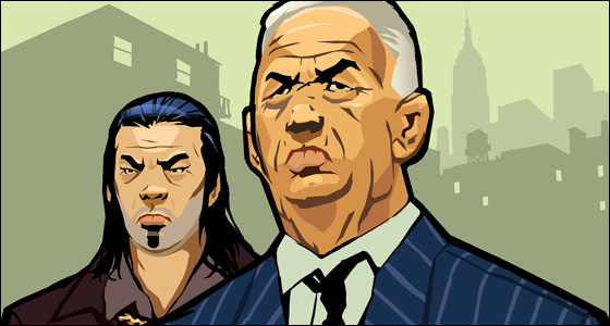 jao-ming-gta-chinatown-wars