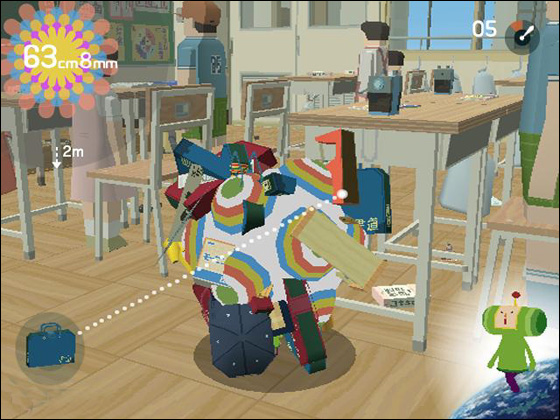 katamari-screenshot